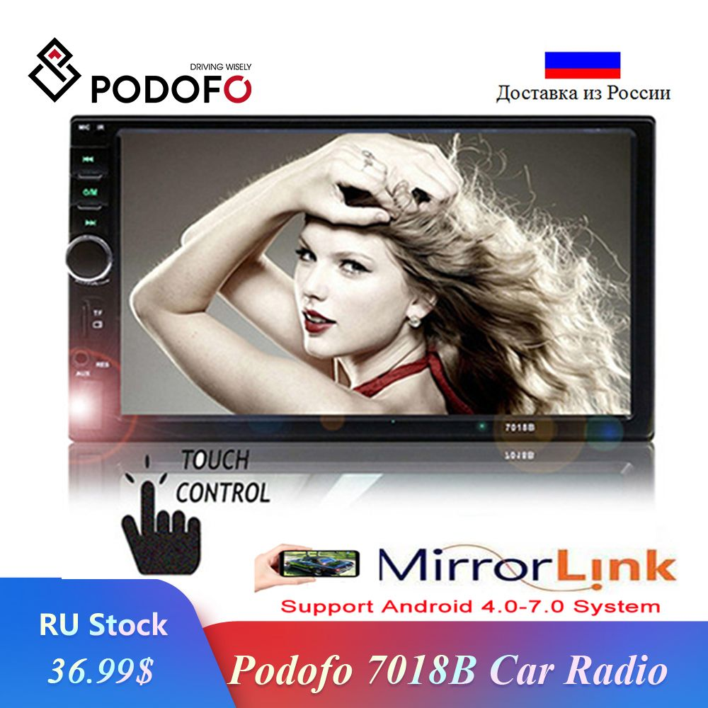 Podofo 2 din Autoradio 7 HD Autoradio Bluetooth FM Audio MP5 lecteur 2din Autoradio Support caméra de recul 7018B Autoradio