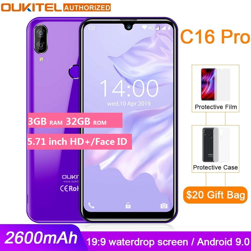 OUKITEL C16 PRO 5.71'' HD+ Waterdrop Big Screen 4G Smartphone MT6761P Quad Core 3GB 32GB Android 9.0 Pie Face ID Mobile Cell Phone