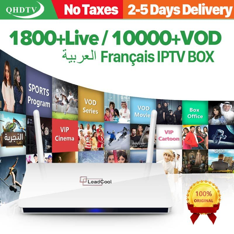 Leadcool France IPTV récepteur Android 8.1 Box WIFI Smart TV box Leadcool IPTV France arabe belgique néerlandais box QHDTV abonnement