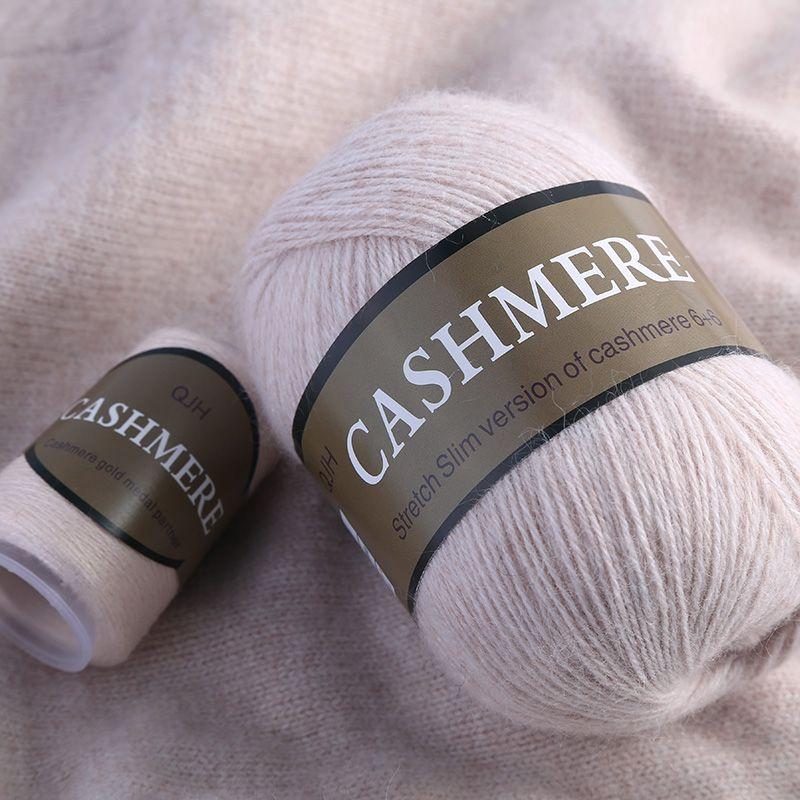(300 g/lot) 6 + 6 laine de cachemire peignée pour tricoter le fil à la main