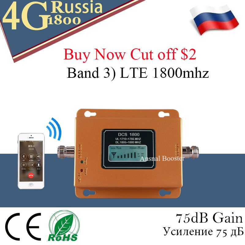 75dB Gain 4G LTE DCS 1800mhz Moblie phone Booster GSM 1800 Signal Repeater 4G Network Cellular Cell phone Amplifier