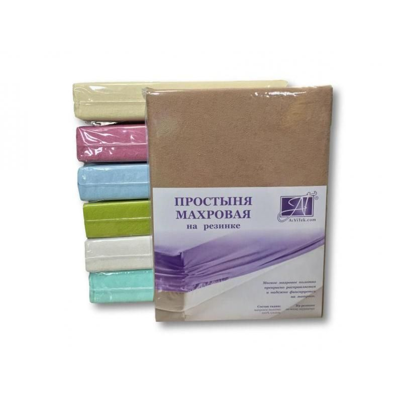 Bettlaken mit elastischen band АльВиТек, 140*200*20 cm, kakao, махра