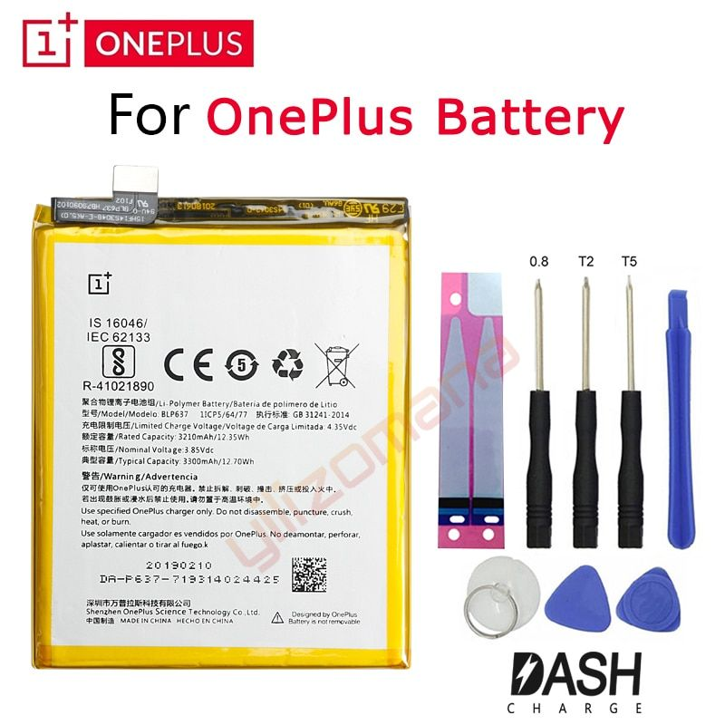 ONE PLUS batterie de remplacement d'origine pour OnePlus 5 5T 3 3T 2 1 1 + BLP571 BLP597 BLP613 BLP633 BLP637 emballage de vente au détail outils gratuits