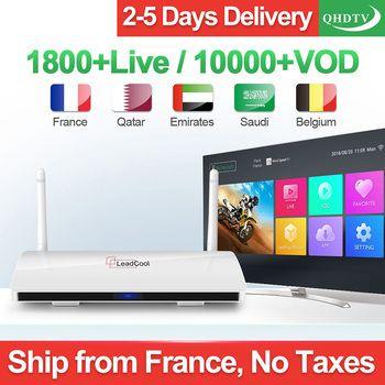 Leadcool IPTV France Android IPTV RK3229 Original Leadcool QHDTV 1 Year IPTV Belgium Netherland Germany France Arabic IP TV