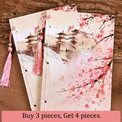 Vintage Chinese Fashion Planner Memo Notepad 21X14cm Diary Bullet Journal Notebook beautiful collection binding writing books