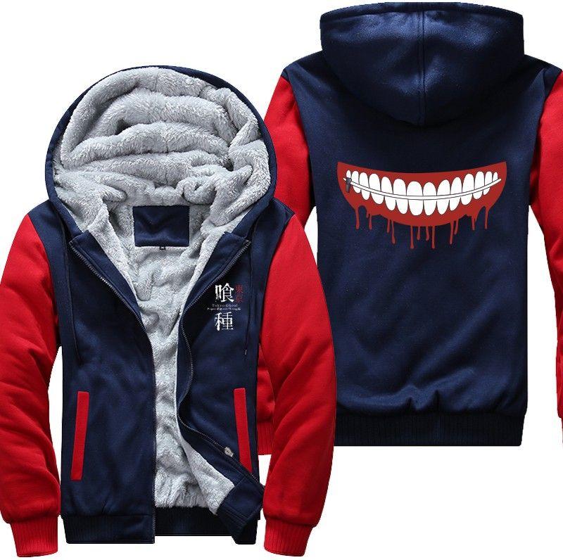 Anime épaissir froid preuve manteau à capuche Tokyo Ghoul Ken Kaneki Cosplay veste Sweatshirts hommes femmes Top vêtements