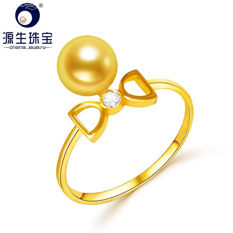 [YS] bague en or massif 18K 6-7mm véritable or et blanc japonais Akoya perle Unique bague de fiançailles