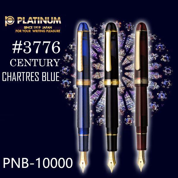 Japan Platin Brunnen Stift Luxus 3776 Century 14K Gold Spitze mit Ink Converter PNB-10000