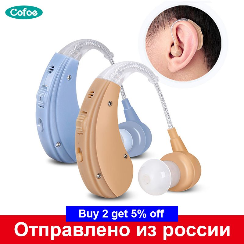 Cofoe Rechargeable BTE Hearing Aid for The Elderly Hearing Loss Sound Amplifier Ear Care Tools 2 Color Adjustable Hearing Aids