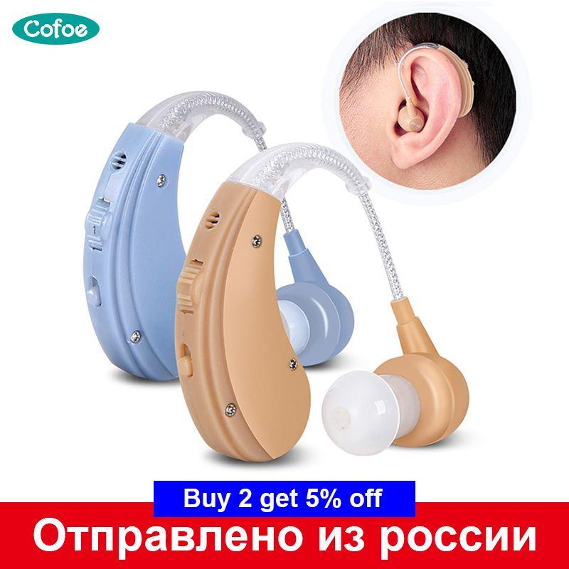 Prothèse auditive Rechargeable de Cofoe BTE pour l'amplificateur sain de perte d'audition de personnes âgées outils de soin d'oreille 2 prothèses auditives réglables de couleur