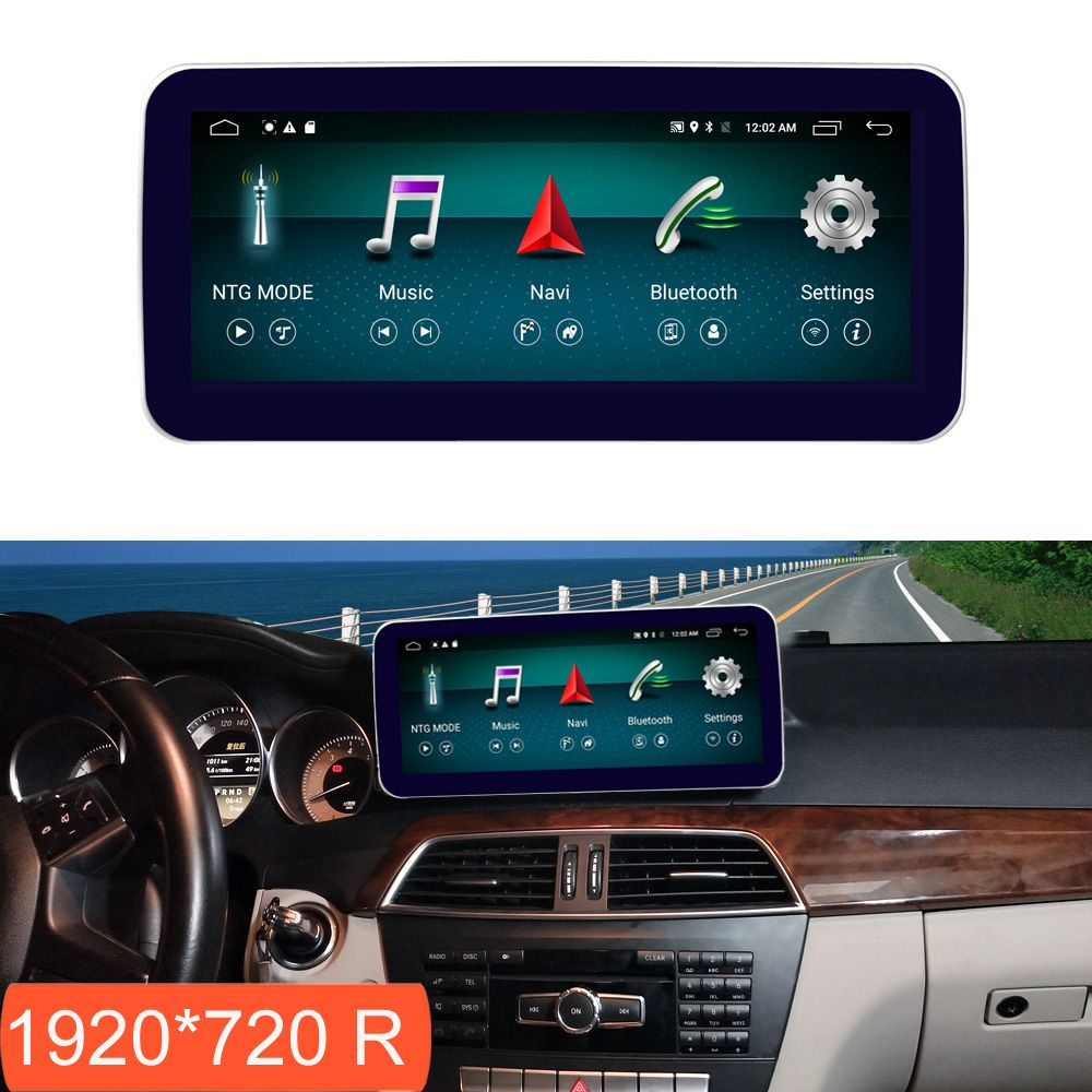 10,25 zoll 4 + 64G Android Display für Mercedes Benz C Klasse W204 2011-2014 Auto Radio Bildschirm GPS Navigation Bluetooth Touchscreen