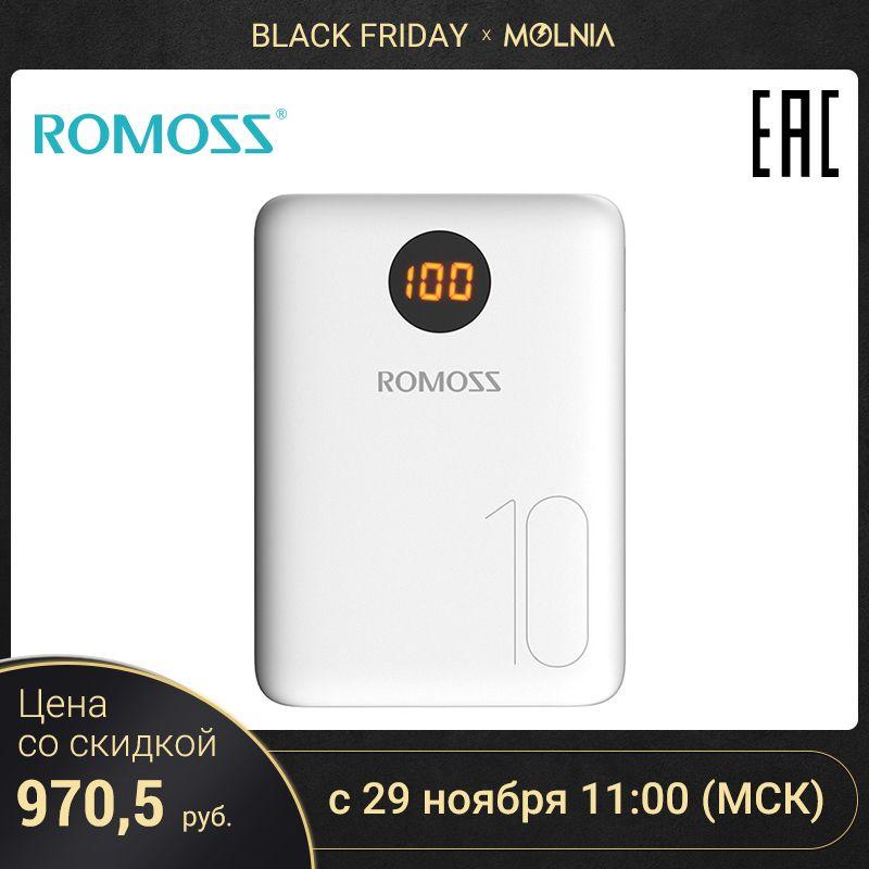 Externe Batterie Romoss OM10 10000 mAh mit anzeige von ladung bank mit anzeige [lieferung aus Russland]