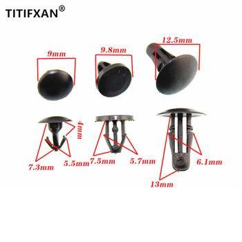 15PCS Door Rubber Seal Strip Clamp For Nissan Teana Sylphy Tiida,Geniss,Livina,Qashqai X-trail Plastic Fastener