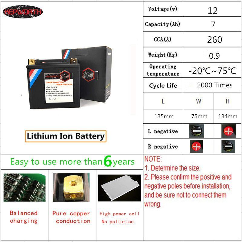 KP7-A Lithium-eisen motorrad batterie 12V 7Ah CCA 260A LiFePO4 Motorrad Batterie Starthilfe mit BMS Spannung schutz