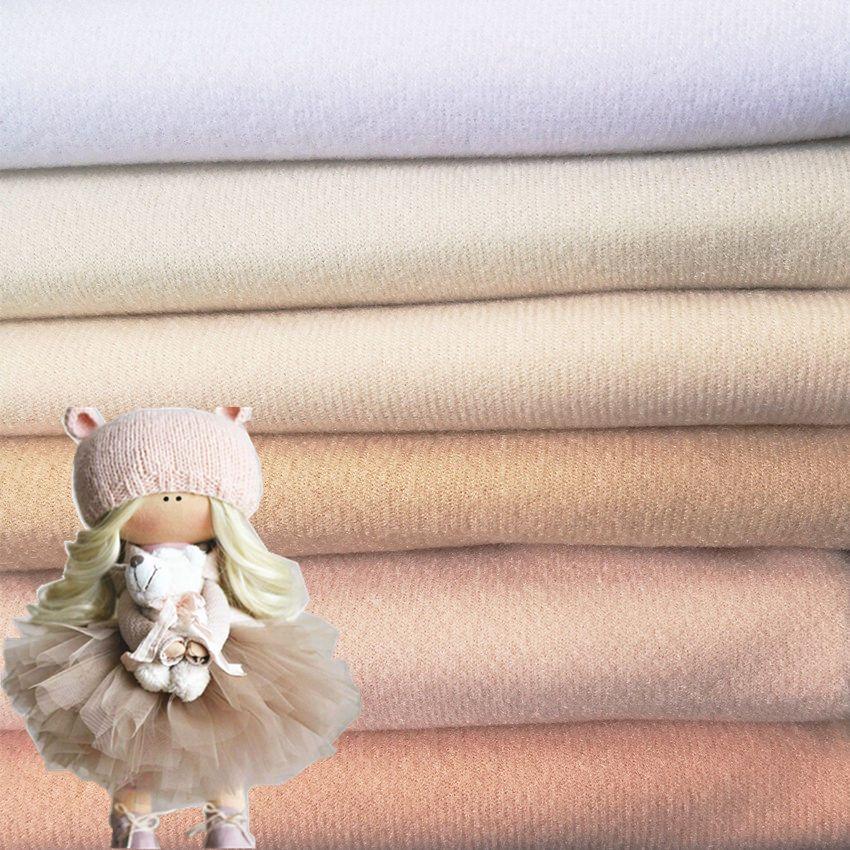 Largeur 145cm kaki clair peau de poupée Tissu polaire Tissu solide couleur en peluche Tissu pour coudre Patchwork Quilting chair Tissu