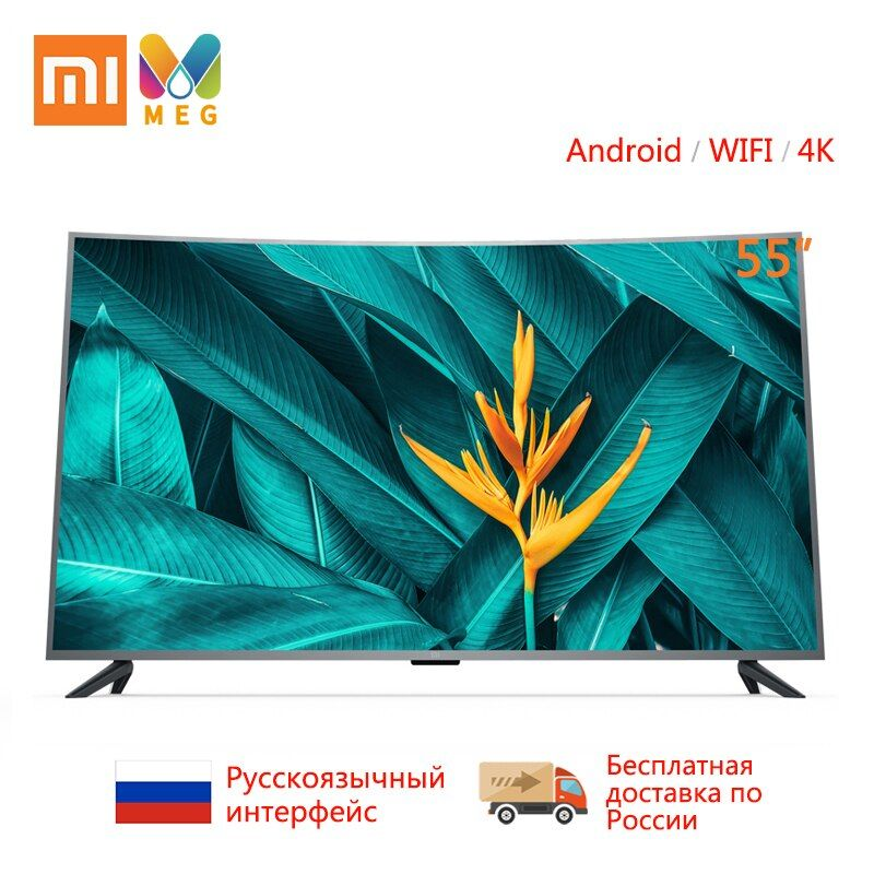 Fernsehen Xiao mi mi TV Android TV 4S 55 zoll 4000R Gebogene 4K HDR Bildschirm TV WIFI Ultra -dünne 2GB + 8GB Dolby Audio Multi sprache