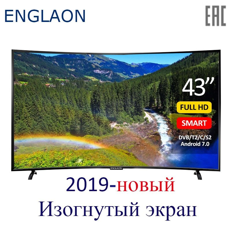 TV 43 zoll ENGLAON UA430SF led tv smart TV Curved TVs Smart + TV digital TV Android7.0
