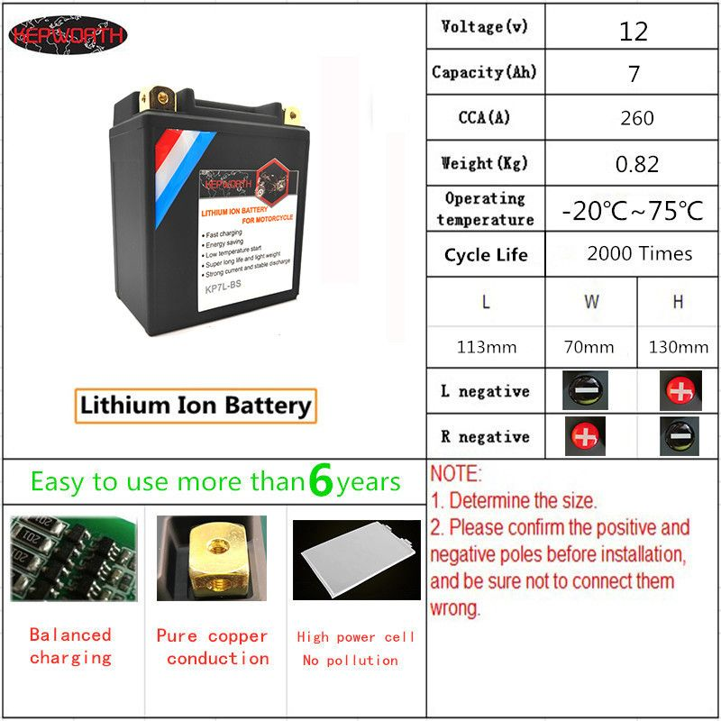 KP7L-BS High Power 12V 7Ah Motorrad LiFePO4 Batterie CCA 260A 7000mAh 12V BMS Board Eisen lithium-Batterie KLX250 ZZR250 GW250