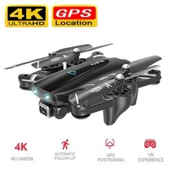 S167 GPS Drone With Camera 5G RC Quadcopter Drone HD 4K WIFI FPV Foldable Off-Point Flying Photos Video Helicopter Drone  For To