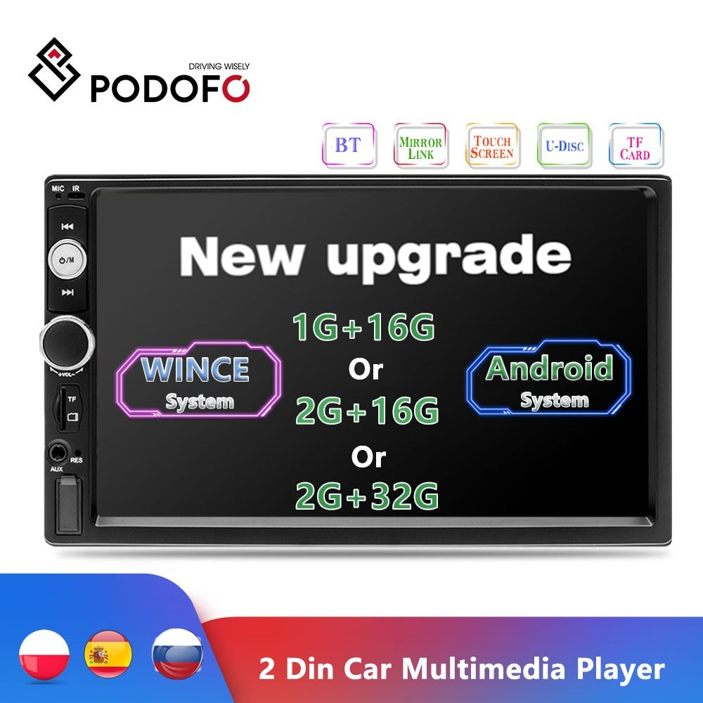 Podofo 2Din Android Car Radio Multimedia Player RAM 2G + ROM 32G GPS Navigation BT FM WiFi No dvd 2 DIN Radio For VW Nissan Kia