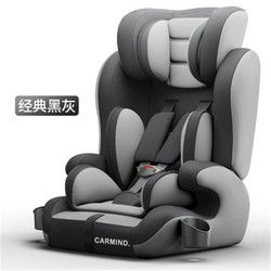 9M-12Y Children Kids Auto Safety Seat Protection kids Safety Car Seat Baby Child Safety Seat Chair