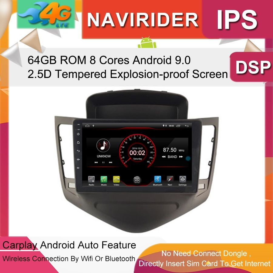 Auto Multimedia Player 9inch IPS Screen Monitor GPS band recorder Bluetooth Android 9.0 Für Chevrolet CRUZE 2008-2011 Auto audio