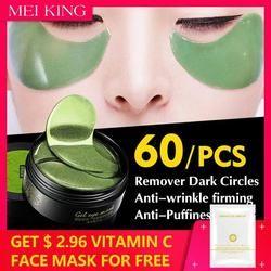 MEIKING Collagen Crystal Eye Mask Gel Eye Patches Hyaluronic Acid Remover Dark Circles Anti Age Sleep Mask Moisturizing 60pcs