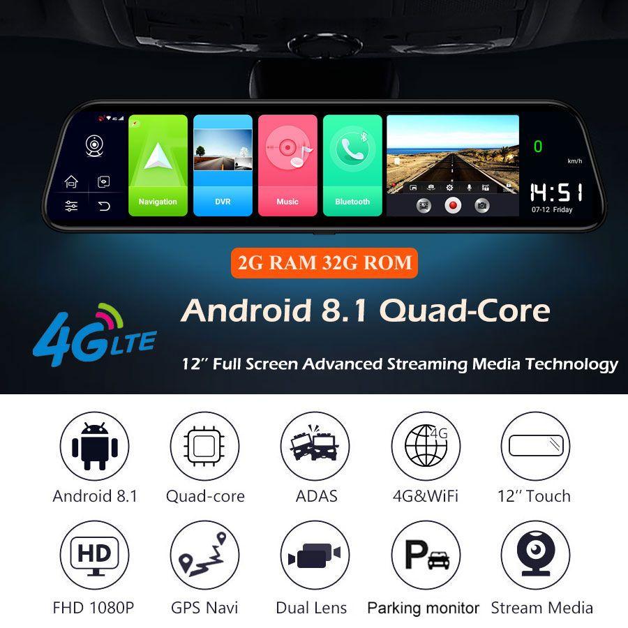 Olysine Neueste 12 Zoll Rückspiegel Android 8.1 4G Auto DVR Dash Kamera ADAS WIFI GPS Navigator Dash Cam 1080P Video Recorder