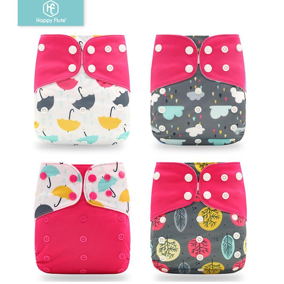 Happyflute 2019 nouveau 4 pièces/ensemble lavable couche-culotte réglable couche-culotte réutilisable couches-culottes disponibles 0-2years 3-15kg bébé