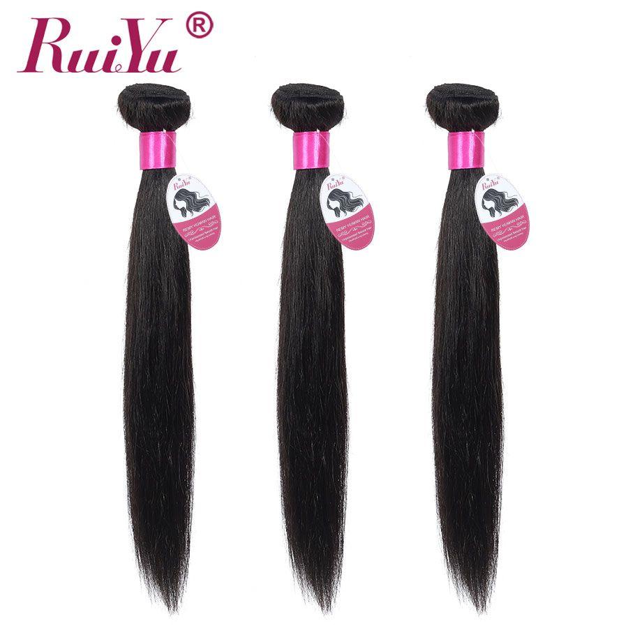 Cheveux brésiliens armure paquets RUIYU cheveux raides paquets Extensions de cheveux humains 3/4 paquets Remy cheveux 8-30 pouces couleur naturelle