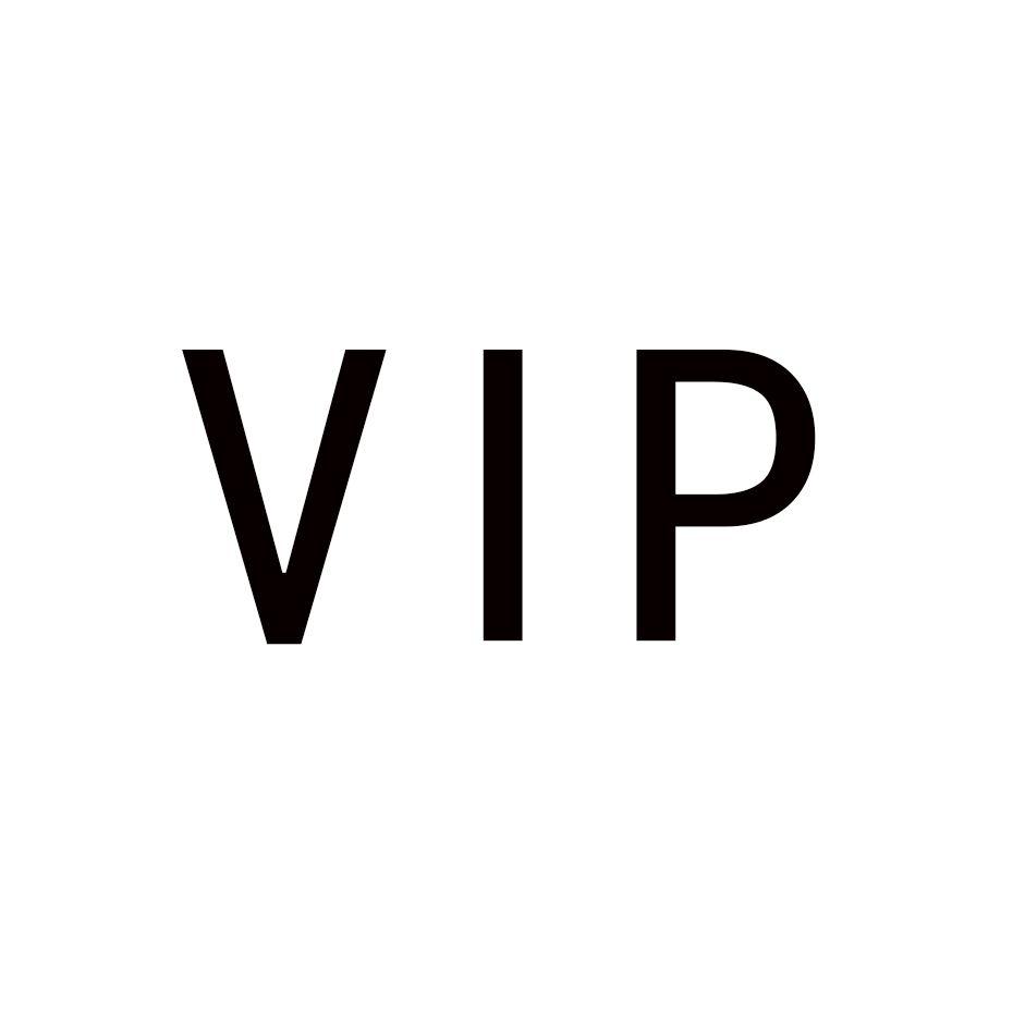Tapis gonflable VIP pour bébé