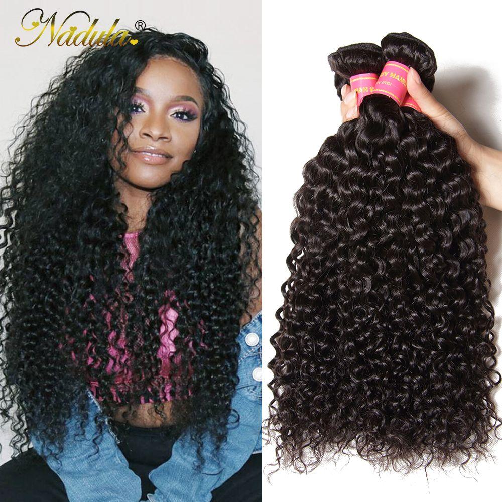 Nadula cheveux brésiliens bouclés cheveux armure 3 pièces/4 pièces brésilien Remy cheveux paquets traiter 100% Extensions de cheveux humains bouclés 8-26 pouces