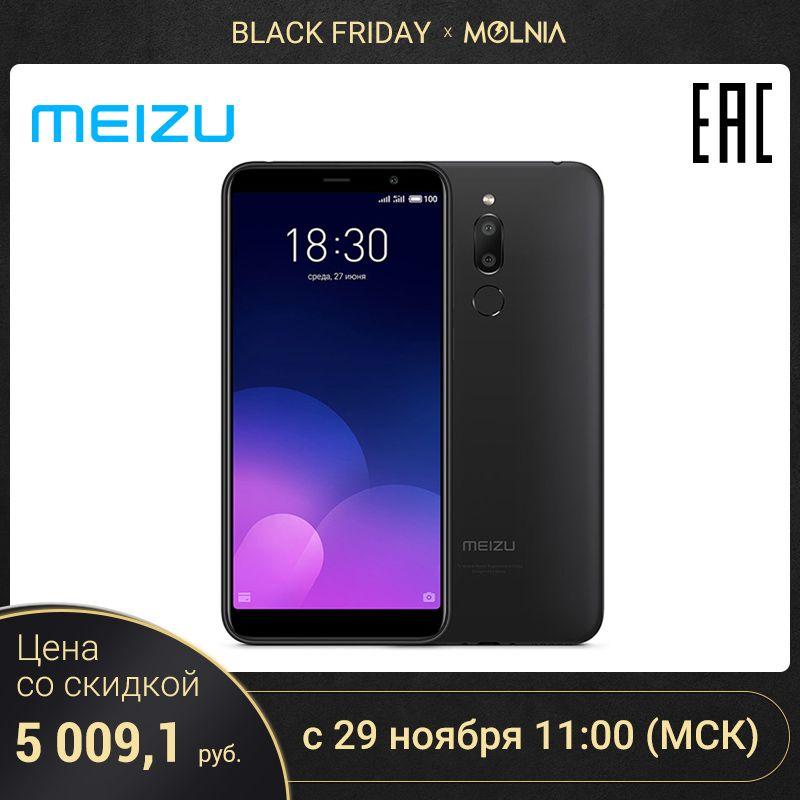 Smartphone MEIZU M6T 2 GB + 16 GB 8-core [Offizielle 1 jahr garantie]