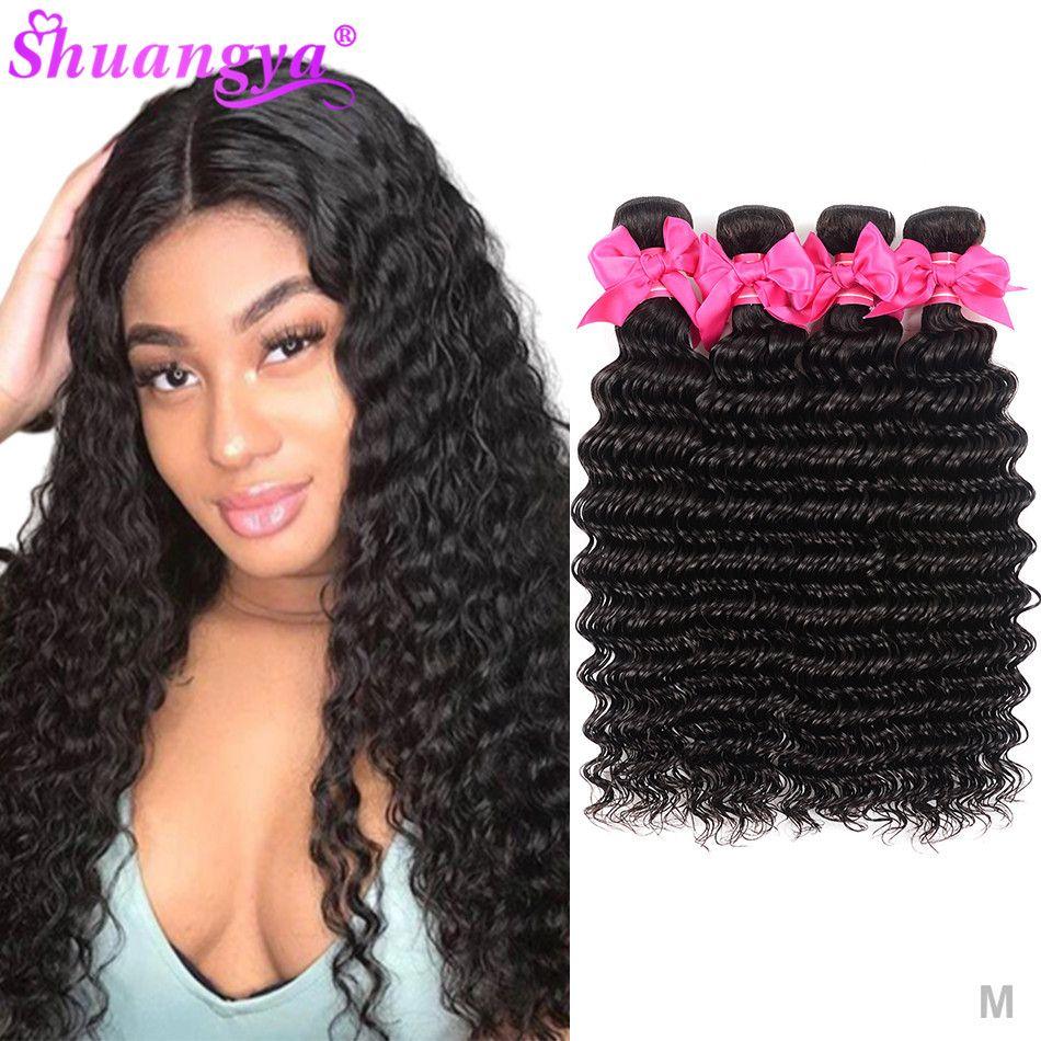 Shuangya cheveux brésiliens vague profonde paquets 1/3 ou 4 Extension de cheveux 8-28 pouces cheveux humains paquets couleur naturelle Remy cheveux armure