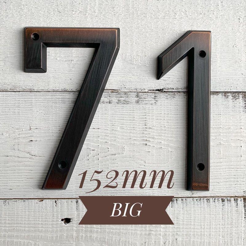 Bronze vieilli 152mm très grand numéro de maison numéro d'adresse de porte en alliage de Zinc vis monté en plein air panneau d'adresse #0-9