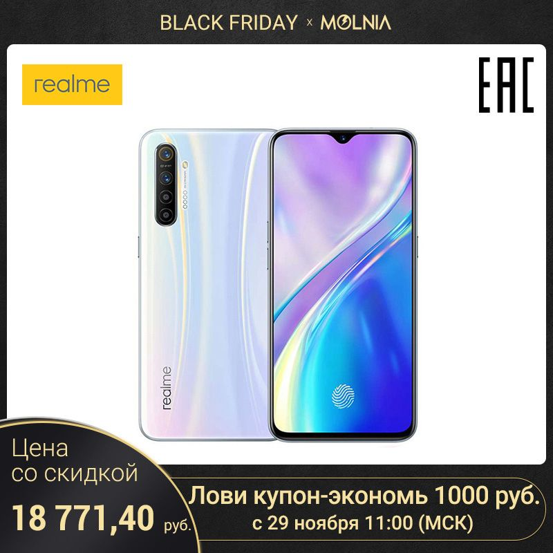 Smartphone realme XT Quadro kamera 64 MP Lade мпофициальная Russische, produziert in FABRIKEN Oppo