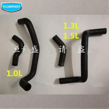 For Geely LC Cross,GC2-RV,GX2,Emgrand Xpandino,LC,Panda,Pandino,GC2,Car radiator hose