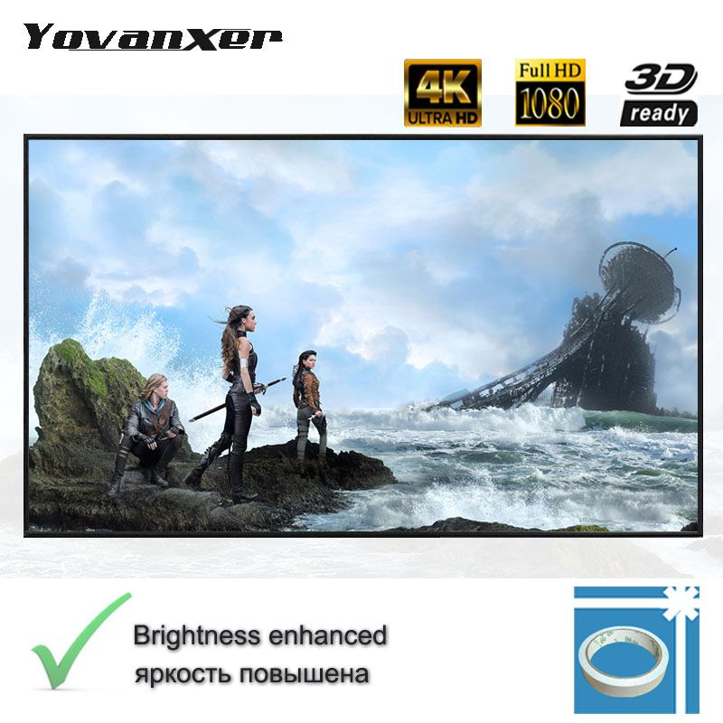 Yovanxer Projection Screen 72 84 100 120 130 133inch Reflective Fabric for XGIMI Xiaomi JMGO AUN Projector Enhance Brightness