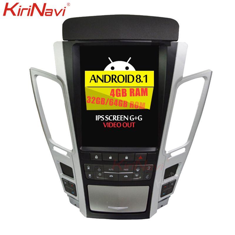KiriNavi Telsa Stil Vertikale Bildschirm Android 8.1 10,4