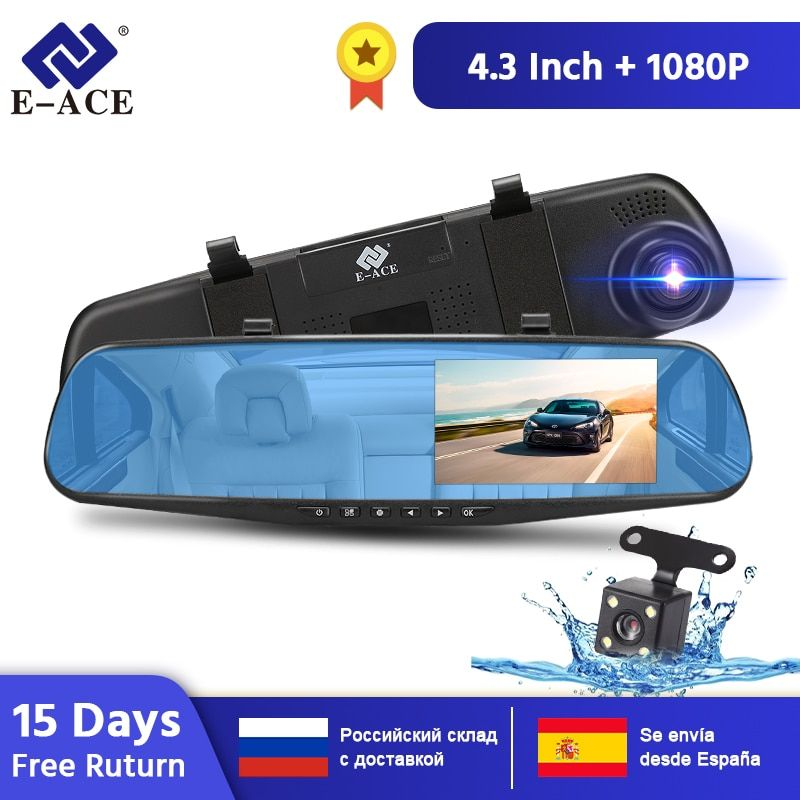 E-ACE A08 Car Dvr 4.3 Inch Camera Full HD 1080P Automatic Camera Rear View Mirror With DVR And Camera Recorder Dashcam Car DVRs