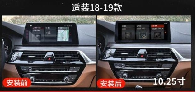 64GB rom Android 9.0 Auto Multimedia Player Für BMW 5 Series G30 2018 GPS 10,25
