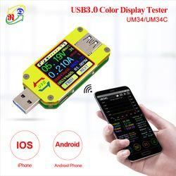 RD UM34 UM34C for APP USB 3.0 Type-C DC Voltmeter ammeter voltage current meter battery charge measure cable resistance Tester