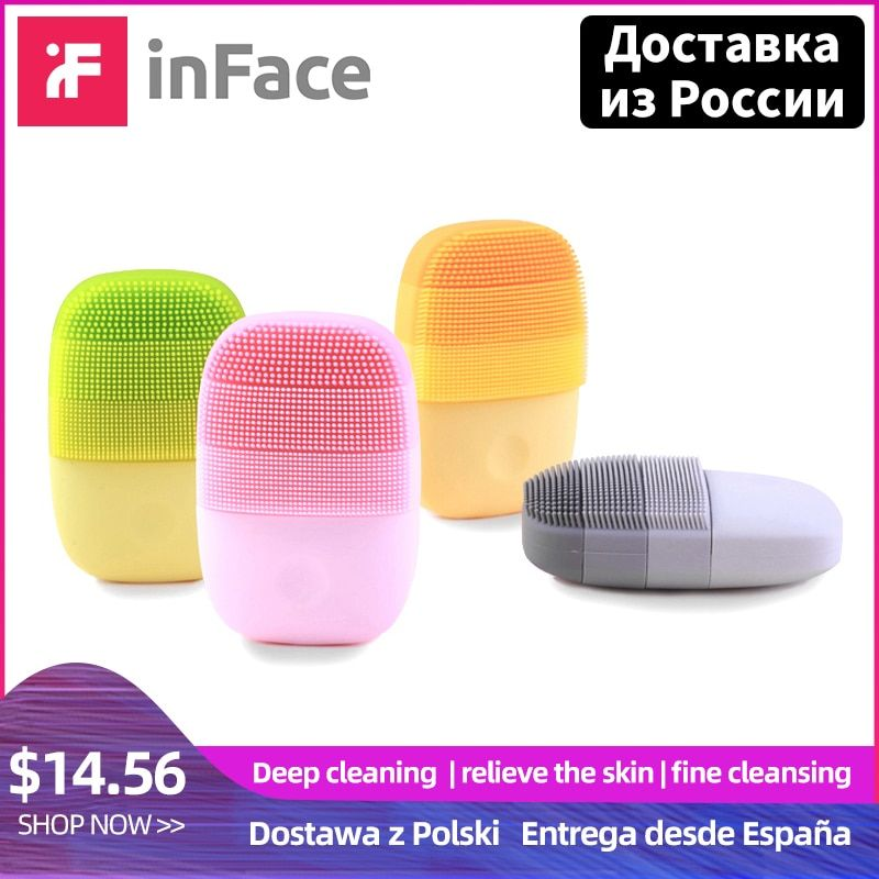 InFace Xiaomi Sonic Electric Facial Cleaning Brush Mijia Smart Waterproof Silicone Massage Wash Face Care Cleaner Rechargeable
