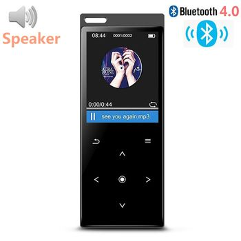 New C12 Bluetooth4.0 MP3 Music Player with Speaker Metal Touch Screen High Quality Lossless Music with FM Radio,Recorder