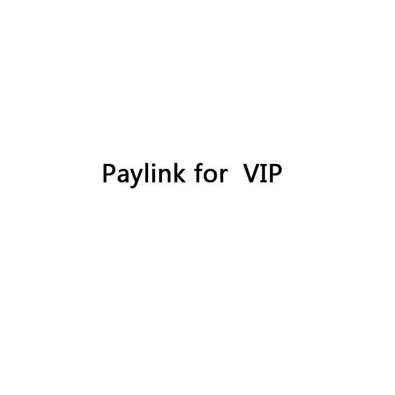 Fünfte Zahlen Link für VIP
