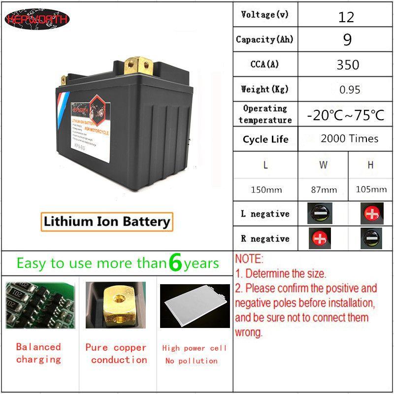 KP9-BS High Power 12V 9Ah Motorrad LiFePO4 Batterie Starthilfe Lithium-ionen Batterie CCA 350A Batterien 9000mAh 12V BMS