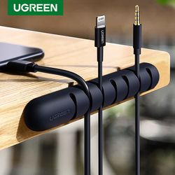 Ugreen Cable Organizer Silicone USB Cable Winder Flexible Cable Management Clips Cable Holder For Mouse Headphone Earphone