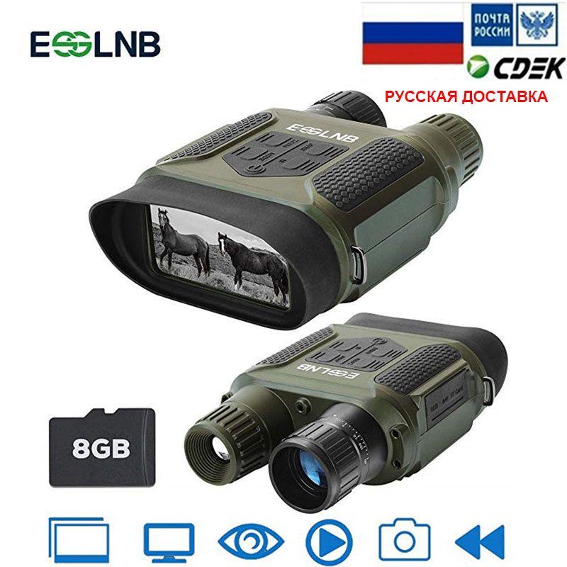 7x31 Nachtsicht Fernglas Digitale Infrarot Nachtsicht Umfang HD Foto Kamera Video Recorder Deutlich Zu Sehen in die dark 400m