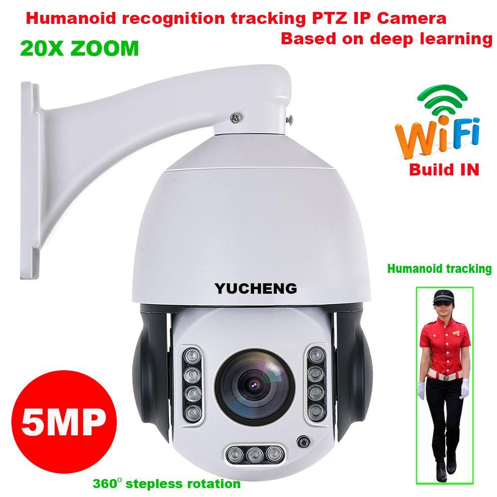 SONY IMX 335 Drahtlose 5MP 4MP Auto track 20X ZOOM 25fps Menschen Humanoiden anerkennung WIFI PTZ Speed dome IP Kamera sicherheit SD