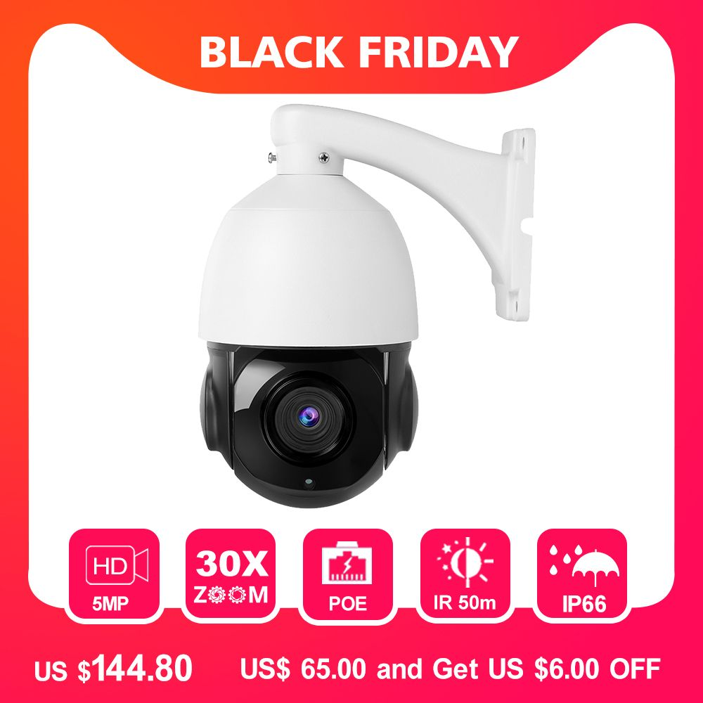 Hikvision Kompatibel 5MP PTZ IP Kamera Im Freien 4,7-94mm Speed Dome 30X Zoom Speed Dome POE Überwachung Kamera CCTV 50m IR P2P